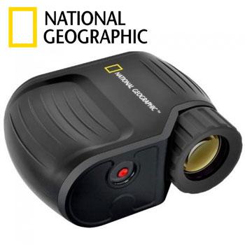 Jucarii National Geographic Aparat Digital pentru Vedere Nocturna 3x20