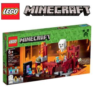 Jucarii si Seturi LEGO Minecraft Fortareata din Nether Cod 21122