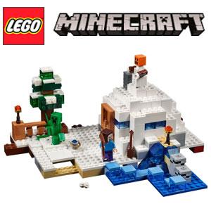 Lego Minecraft - Ascunzisul din zapada