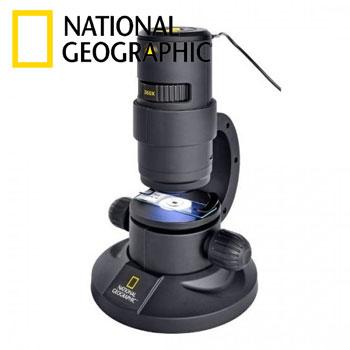Microscop Digital National Geographic pentru copii jucarii educative