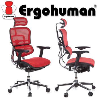 Scaun Ergohuman v2 Plus Elite, mesh Rosu