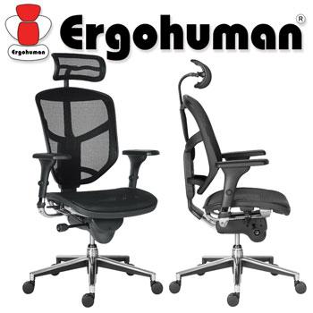 Scaune ergonomice Ergohuman Enjoy Plus