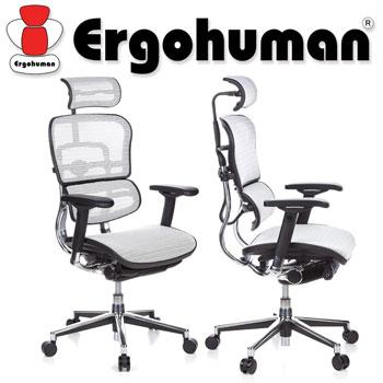 Scaun ergonomic Ergohuman v2 Plus Elite, mesh Alb