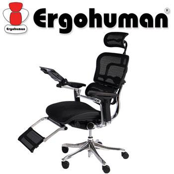 Scaun ergonomic directorial Ergohuman v2 Plus Elite, mesh negru, Suport picioare si laptop