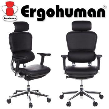 Scaun ergonomic Ergohuman v2 Plus Elite, piele naturala