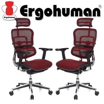 Scaune ergonomice Ergohuman v2 Plus Elite culoare bordo