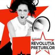 O noua campanie de reduceri de preturi la eMAG – Revolutia preturilor (de vara)