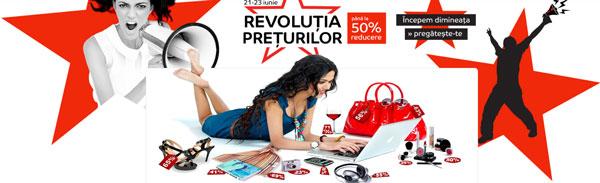 Revolutia Preturilor - Campania eMAG de reduceri substantiale de preturi