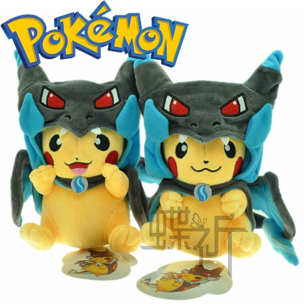 Jucarii din plus si Figurine Pokemon