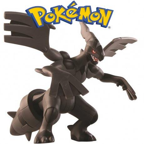 Jucarii si Figurine Pokemon Personajul Black Kyurem