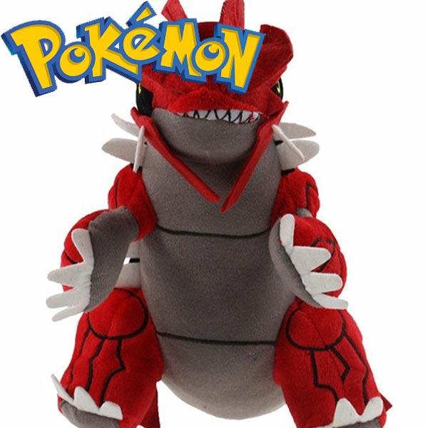 Jucarii din plus si Figurine Pokemon