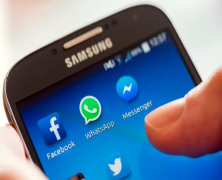 [UPDATE] Pe ce telefoane mobile nu vei putea folosi WhatsApp Messenger?